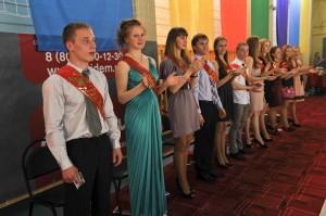Выпускники-2012