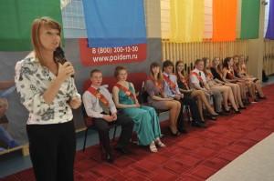 Журова и выпускники-2012