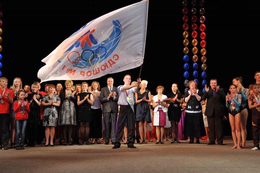 На сцене все Флаг