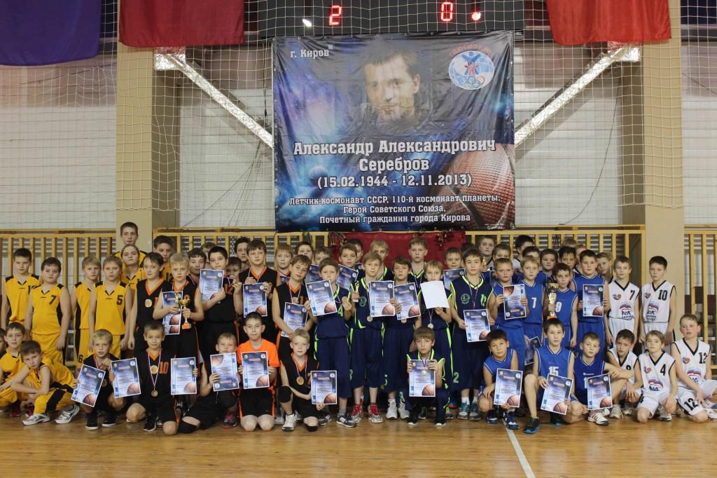 Турнир Сереброва-2014
