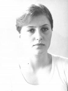 Бессолицина-Марина