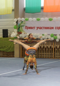 ЖГ Парамонова Анна Дмитриева Елизавета Шулакова Анна-1