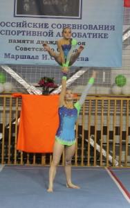 ЖП Вшивцева Дарья Соколова Софья