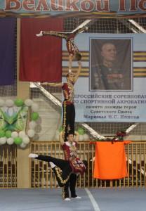 МГ Кудряшов Герман Артемьев Владислав Юфере Максим Ковальногих Ярослав-1