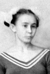Скопина Елена Александровна