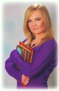 Шалаева-Екатерина